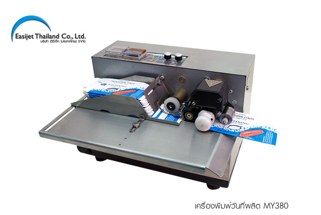 MY-380F Auto Feed Hot Ink Coder