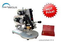 Manual Hot Stamp Coder
