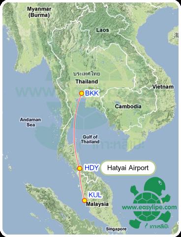 Hat yai Airport  Thailand