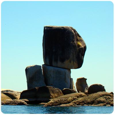 เกาะหินซ้อน