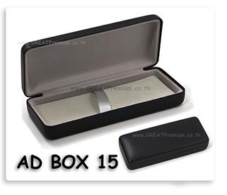 กล่องใส่ปากกา หนังเทียม ภายในบุกำมะหยี่ ของพรีเมี่ยมพร้อมสกรีนโลโก้