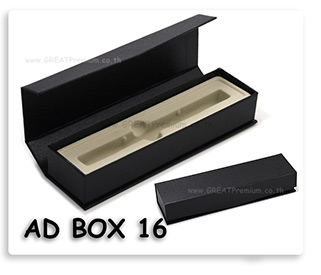 กล่องกระดาษใส่ปากกา อย่างดี มีใส่ปากกากำมะยี่สีน้ำตาลอ่อน ของพรีเมี่ยมพร้อมสกรีนโลโก้