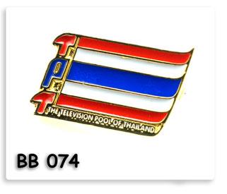 เข็มกลั๊ดโลหะชุบทอง  เซาะร่องลงสี ของพรีเมี่ยมสั่งผลิต โทรทัศน์รวมการเฉพาะกิจแห่งประเทศไทย TPT
