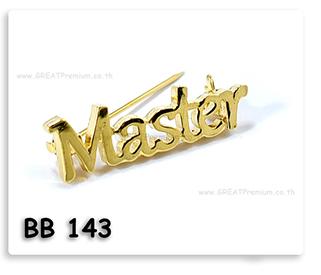 เข็มกลัดโลหะ ฉลุลาย ชุบทอง master เข็มรุ่น พินติดเสื้อ