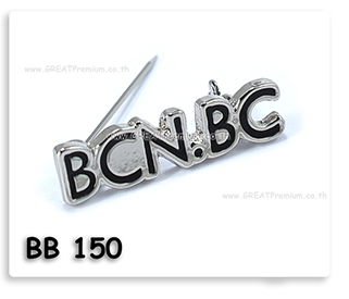 เข็มกลัดโลหะ ชุบเงินนิเกิล BCN.BC งานฉลุ ไดคัท ลงสี เข็มหน่วยงาน เข็มองค์กร