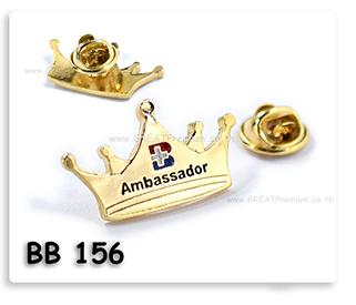 เข็มกลัดโลหะ ชุบทองลงสี โรงพยาบาลกรุงเทพ Ambassador พินองค์กร
