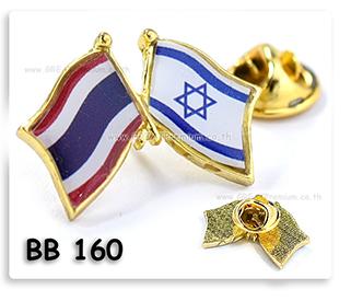 เข็มกลัดโลหะ ชุบทองลงสี  พินติดเสื้อ พิมพ์ลาย เคลือบเรซิน เข็มธงชาติ พิมธงชาติ