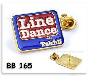 เข็มกลัดโลหะ ชุบทองลงสี พินติดเสื้อ  Line Dance Takhli