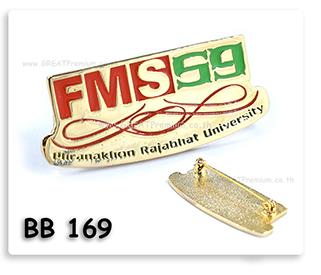 เข็มรุ่น Phranakhon Rajabhat University FMS59 เข็มกลัดโลหะชุบทองลงสี เข็มสถาบัน