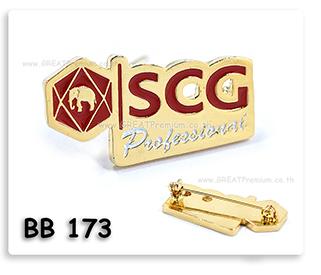 เข็มกลัดโลหะชุบทองลงสี SCG เข็มองค์กร