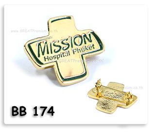 เข็มกลัดโลหะชุบทองลงสี เข็มโรงพยาบาล Mission Hospital Phuket