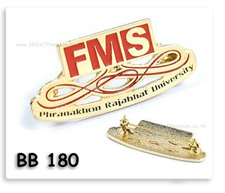 เข็มรุ่น Phranakhon Rajabhat University FMS เข็มกลัดโลหะชุบทองลงสี เข็มสถาบัน