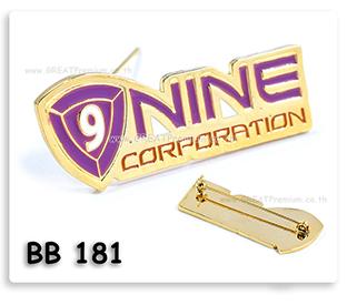 เข็มกลัดโลหะชุบทองลงสี 9 Nine Corporation เข็มองค์กร