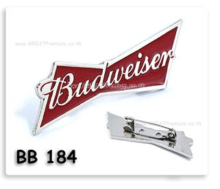 เข็มกลัดโ่ลหะชุบเงินลงสี Budweiser เข็มประชาสัมพันธ์ เข็มองค์กร เข็มบริษัท เข็มติดหน้าอก