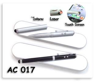 ปากกาโลหะ พร้อมไฟฉาย เลเซอร์พ๊อยต์เตอร์ และ ที่ทัชสกรีนโทรศัพท์ ไอโฟน ในกล่องโลหะ ของพรีเมี่ยมมากคุณค่า
