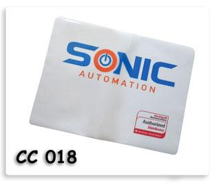 ม่านดูดกระจก sonic automation