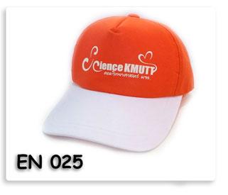 หมวกสกรีนโลโก้ Science KMUTT คณะวิทยาศาสตร์ มศว.