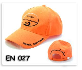 หมวกปักลายโลโก้ สินค้าพรีเมี่ยมอย่างดี มีประโยชน์