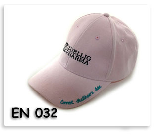 หมวกแก๊ป ZUELLING PHARMA