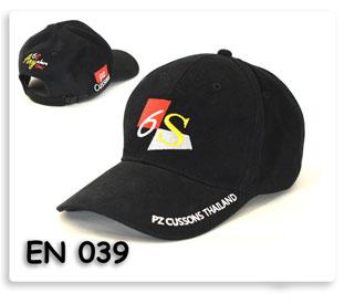 หมวกแก็ป PZ cussons thailand
