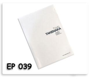 แฟ้มสอดพิมพ์สกรีน 2 สี Thai Takenaka
