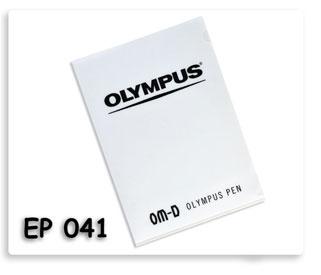 แฟ้มสอดพิมพ์สกรีน 1 สี OLYMPUS