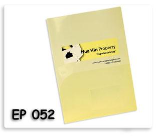 แฟ้มสอดพลาสติก Hua Hin Property
