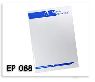 แฟ้มสอดพลาสติกA4 เนื้อสีขาวชุ่น พิมพ์ภาพโลโก้ ได้ตามแบบ ของพรีเมี่ยมสั่งทำ