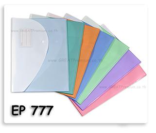 แฟ้มสอสพลาสติก A4 สำเร็จรูป มีให้เลือกหลายสี พร้อมสกรีนโลโก้ข้อความ
