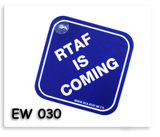 ที่ติดกระจก RTAF IS COMING