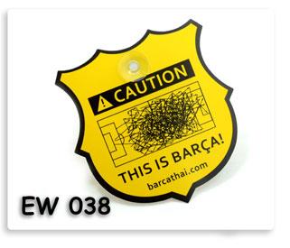 จุ๊บที่ติดกระจกรถยนต์ Barcathai.com