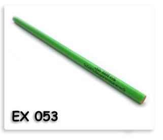 ดินสอกลมสีเขียว บริษัท พีพีทีซี จำกัด โรงไฟฟ้าในนิคมอุตสาหกรรมลาดกระบัง