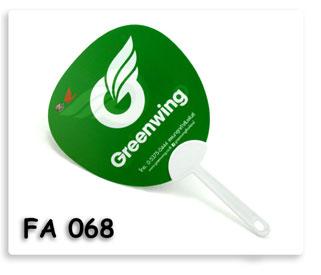 พัดพลาสติก Greenwing