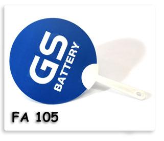 พัดพลาสติก GS Battrey