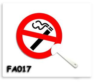 พัดพลาสติก ไม่สูบบุหรี่