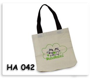 กระเป๋าผ้าดิบ หูไนลอน ส่งเสริมเกษตร
