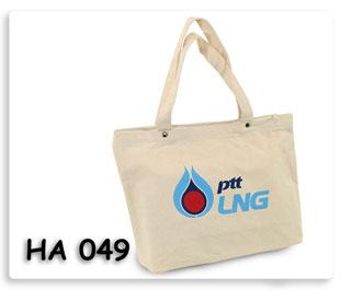 กระเป๋าผ้าดิบ PTT LNG มีซิป ตอกหมุดที่หูหิ้ว แน่นหนาแข็งแรง