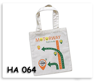 ถุงผ้าดิบ สายกระเป๋าหูผ้าในตัว สกรีนโลโก้ Motorway