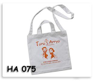 กระเป๋าผ้าดิบ สกรีนโลโก้ พร้อมสายสะพาย Tara Arrya Travel ถุงผ้าดิบ ถุงผ้า ถุงผ้าลดโลกร้อน ของพรีเมี่ยม ของชำร่วย ของที่ระลึก ของแจก ของแถม ของขวัญ ของแจกปีใหม่ ของขวัญวันเกิดพนักงาน  ของแจกพนักงาน ของแจกลูกค้า สินค้าพรีเมี่ยม ของแจกงานเกษียณ ของชำร่วยงานขึ้นบ้านใหม่