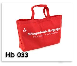 กระเป๋าผ้าไนลอน มิซซู