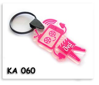 พวงกุญแจยาง ปิ๊งส์