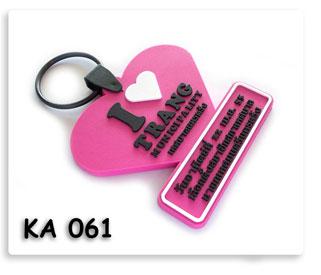 พวงกุญแจยางหยอด i love trang