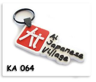 พวงกุญแจยางหยอด Ai Japanese Village