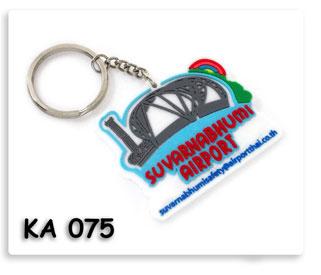 พวงกุญแจ ยางหยอด สุวรรณภูมิ airport suvarnabhumi