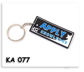 พวงกุญแจยางหยอด KM Apply Knowledge