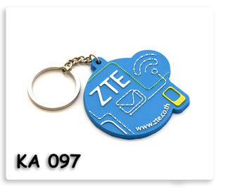 พวงกุญแจยางหยอด zte.co.th