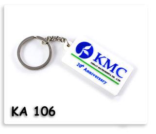 พวงกุญแจยางหยอด KMC