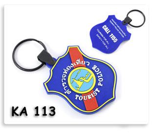 พวงกุญแจยางหยอด ตำรวจท่องเที่ยว tourist police