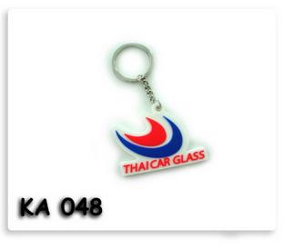 พวงกุญแจ thaicar glass