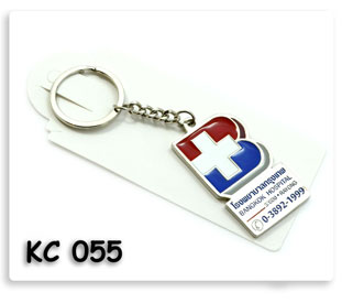 พวงกุญแจโลหะ ชุบเงิน ลงสี โรงพยาบาลกรุงเทพ ระยอง